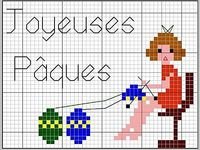 Knitting #cross-stitch