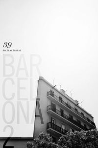 peggy wong . on bluepoolroad: pw.travelogue » ch. 39 barcelona, spain
